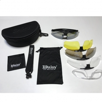 Daisy C3 Tactical Goggles